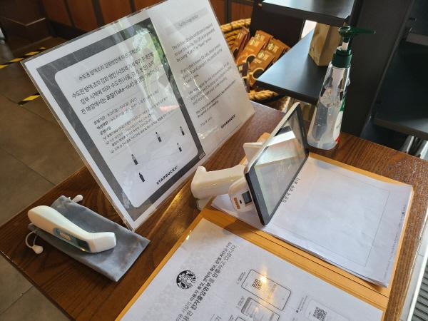 프랜차이즈 커피전문점도 의무로 출입명부를 작성해야 했습니다.