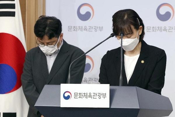 문체부, '고 최숙현 선수 사건' 체육회장 경고·사무총장 해임 요구