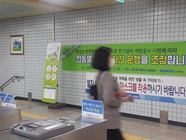 버스, 지하철 등 대중교통 이용시는 반드시 마스크를 써야 한다.