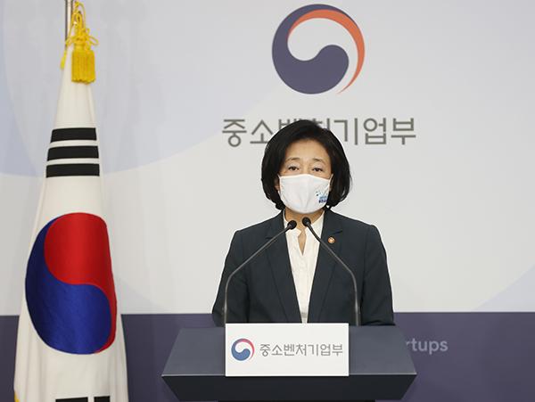 박영선 중소벤처기업부 장관이 내년 예산안과 관련해 브리핑을 하고 있다.(사진=중소벤처기업부)