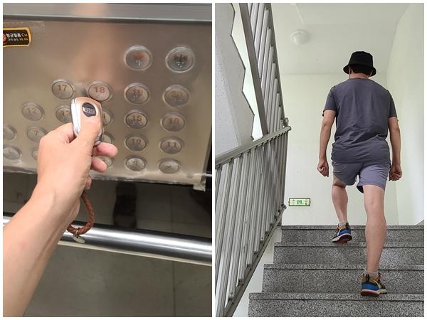 슬기로운 아파트 생활 실천을 위해 차키로 버튼을 누르고, 17층 계단을 올라서 귀가한다.
