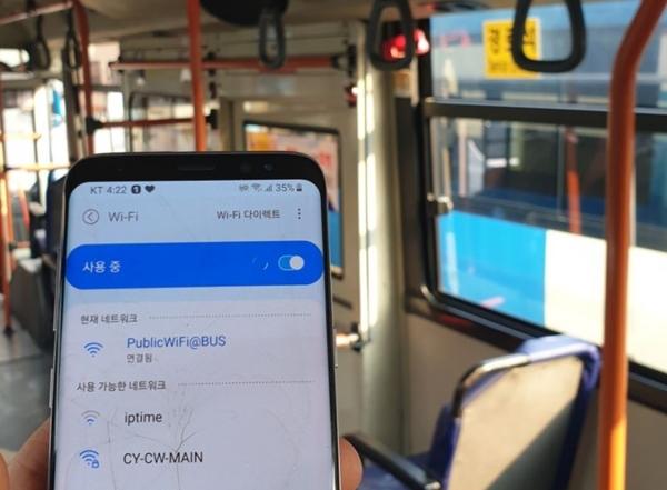 정부는 지난해 5월 1일부터 16개 지자체와 함께 전국 시내버스 약 4200여 대에 공공와이파이(Wi-fi) 서비스를 개시했다. 시내버스를 타도 공공와이파이를 쓸 수 있다.