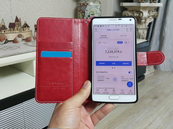 스마트폰으로 은행업무 등 모든 것을 다할 수 있는 시대가 도래했다.
