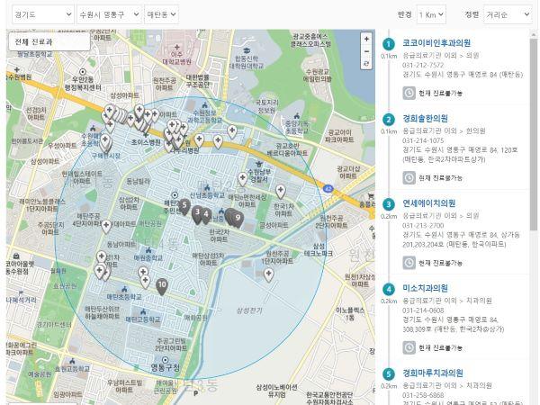 병원 카테고리의 화면. 주변 병원들과 대략적인 정보를 쉽게 확인할 수 있다.