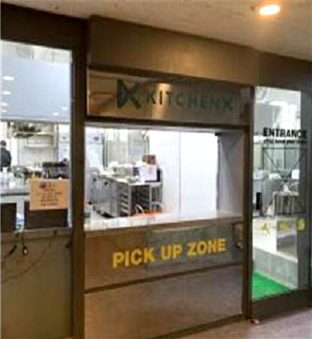 배달 전문 공유주방·비대면 이동통신 가입 등 규제 샌드박스 통과