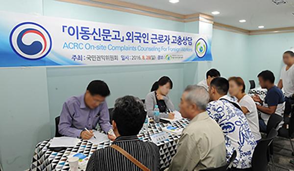 사진 출처=국민권익위원회 누리집.