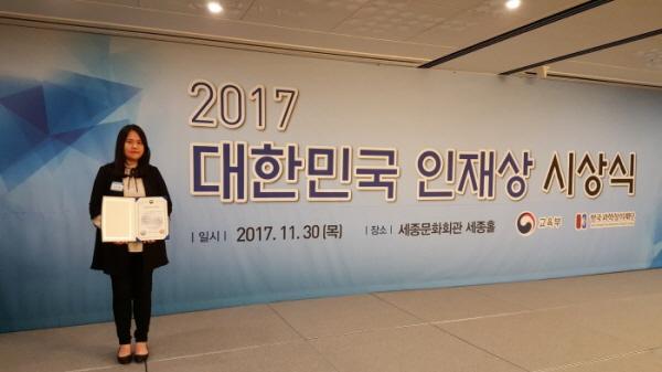 이수현 연구원. 2017년 대한민국 인재상 수상자이기도 합니다.