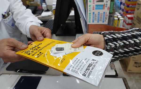 지난 4월 6일 오전 서울 시내의 모 약국에서 한 시민이 공적마스크를 구매하고 있다. (사진=저작권자(c) 연합뉴스, 무단 전재-재배포 금지)