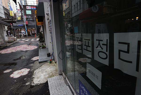 코로나19의 재확산 여파로 서울 시내 주요 대학들이 대부분 비대면 수업을 진행하고 있는 가운데 2일 오후 서울 서대문구 이화여대 인근 일대 상점들이 비어있다. (사진=저작권자(c) 연합뉴스, 무단 전재-재배포 금지)