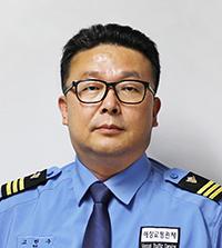 고현수 중부지방해양경찰청 경비과 관제계장