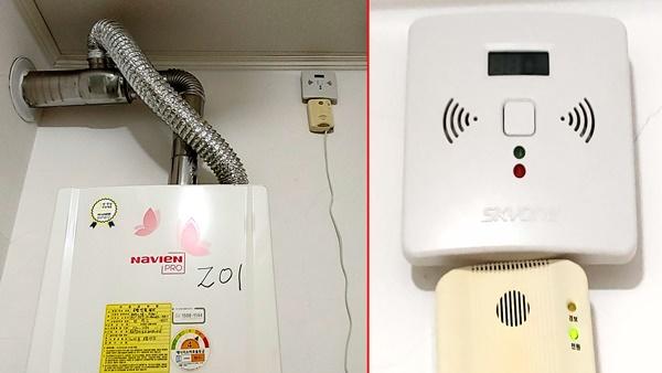 일산화탄소는 기체이므로 경보기를 천장 쪽에 설치해야 합니다