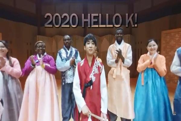 VR버전으로 '어메이징 아리랑' 영상에는 13개국의 외국인 유학생들이 나와 아리랑을 합창하고 있다.