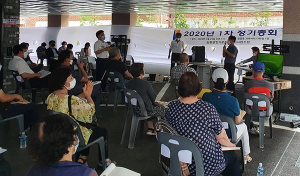 조합원 사업설명회 및 총회에 참석한 권오철 팀장. (사진=부천시청 제공)