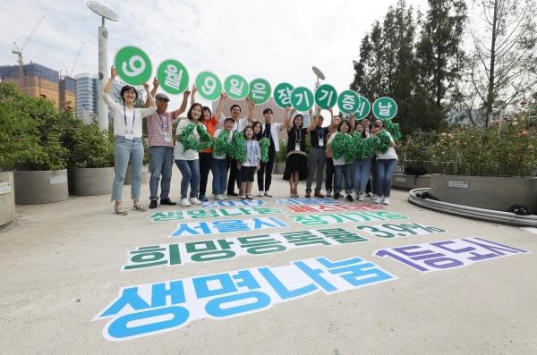 지난해 진행된 장기기증의 날 행사.(출처=뉴스1)