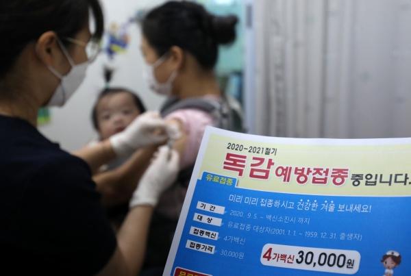 인플루엔자(독감) 국가예방접종 시행 첫 날인 8일 전북 전주시 인구보건협회 전북지회 가족보건의원에서 한 시민이 독감 예방주사를 맞고 있다.