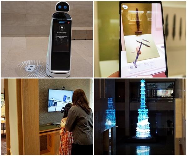 국립중앙박물관은 스마트 박물관으로 안내로봇, AR 기술 게임, 실감 콘텐츠, 경천사 10층 석탑 미디어파사드 등을 갖추고 있다.(시계방향으로)