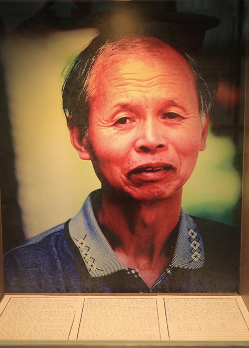 '권정생 동화나라'에 걸려있는 그의 사진.