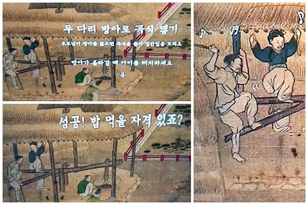 조선시대 사람들이 가장 이상적으로 생각한 태평성시도를 실감 콘텐츠로 구현했다.