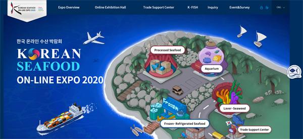 온라인 수산박람회 누리집(www.k-seafoodtrade.kr) 메인화면.