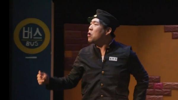 행복북구문화재단 유튜브 생방송 캡처, <돌아와요, 미자씨>의 권성윤 배우.