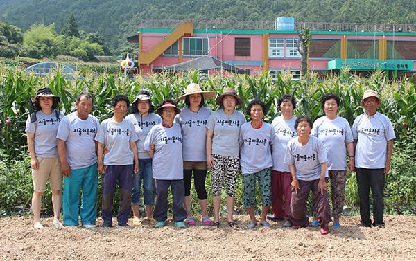 농특산물을 재배하는 송시마을 마을주민과 체험을 책임지고 있는 젊은처자들. (사진=농업회사법인 송시마을 제공)