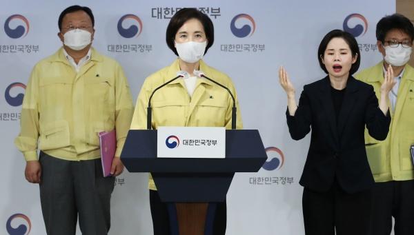 유은혜 사회부총리 겸 교육부 장관이 15일 전국의 유치원과 초·중·고등학교에서 제한돼왔던 등교수업이 오는 21일부터 재개된다고 밝혔다.