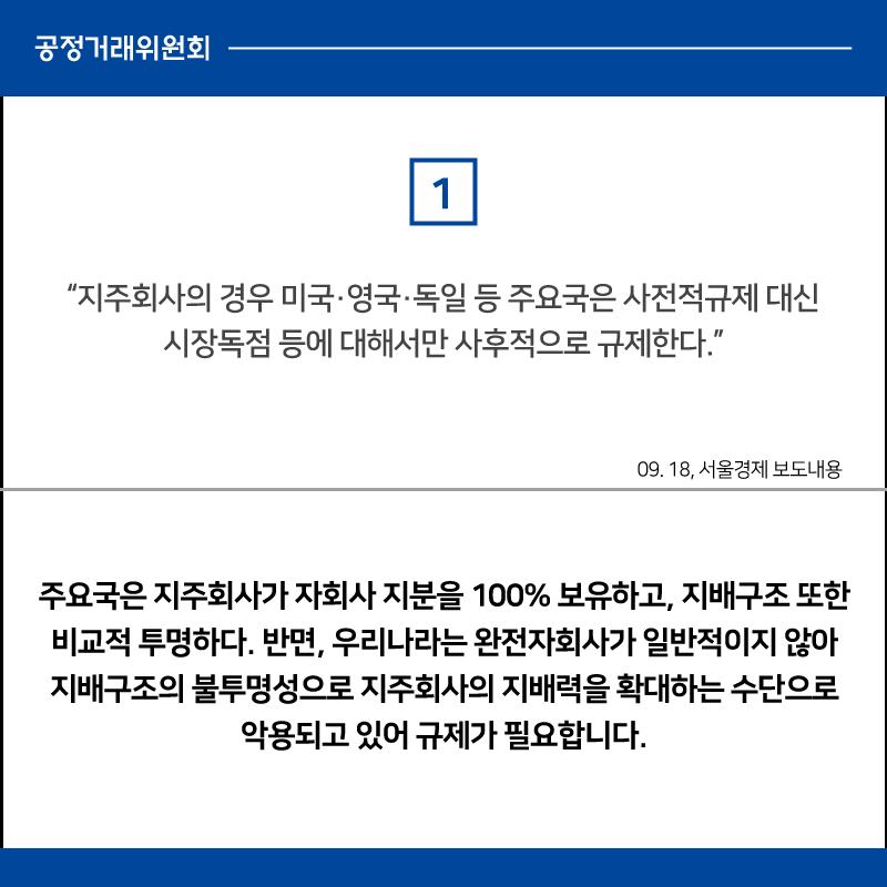 서울경제0918_2.png