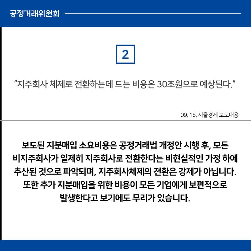 서울경제_0918_2-3.png