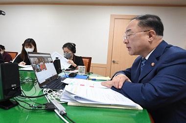 """홍 부총리 """"G20, 철저한 방역과 적정 경제활동 균형 중요"""""""