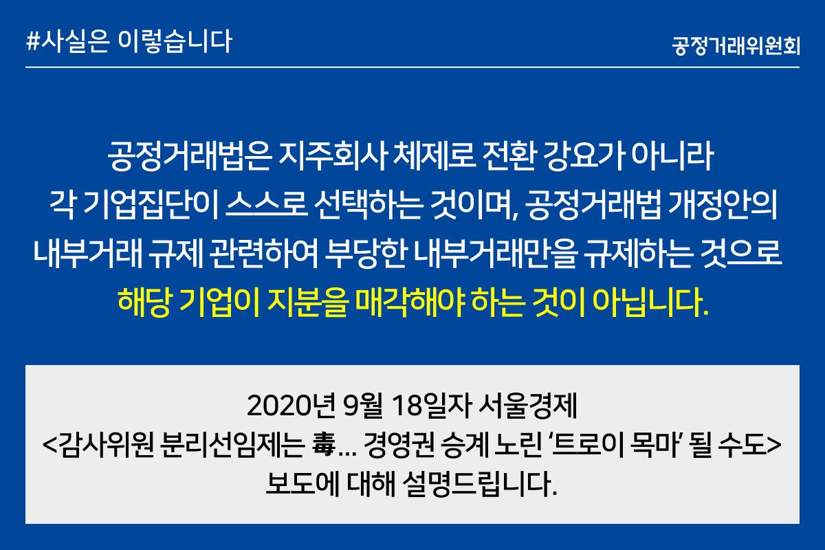 서울경제_0918_2-1.png