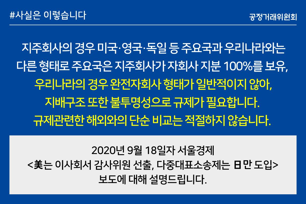 서울경제0918_1.png