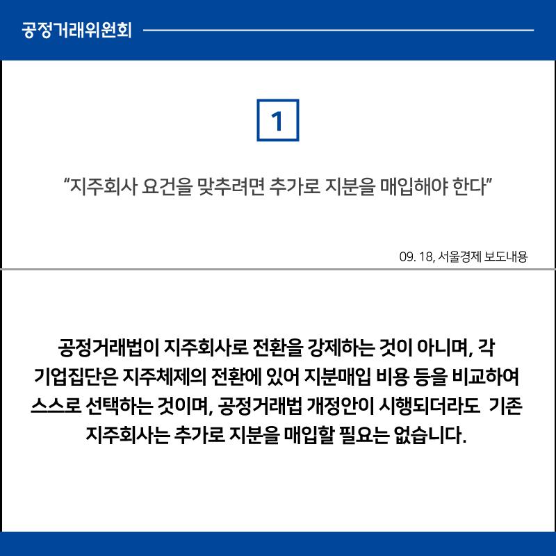 서울경제_0918_2-2.png