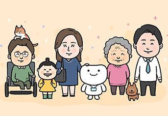 [웹툰] 인구주택총조사