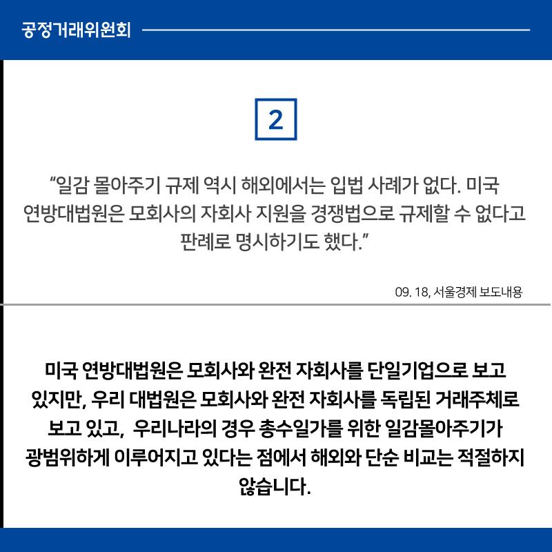 서울경제0918_3.png