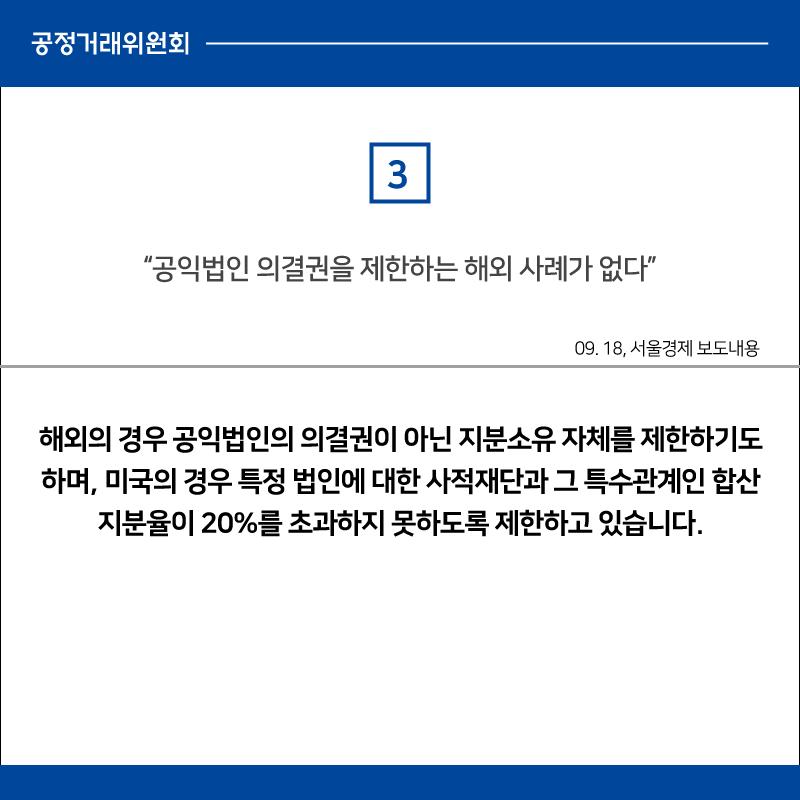 서울경제0918_4.png