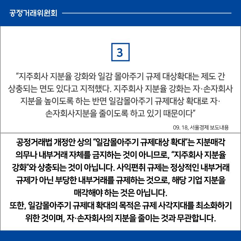 서울경제_0918_2-4.png
