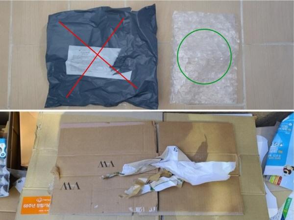 이물질이 제거되지 않은 비닐은 일반쓰레기로 버리고, 박스의 송장이나 테이프는 제거해야 한다.
