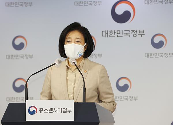 소상공인 '새희망자금' 25일부터 지급 개시…구체 지원 대상·금액은?