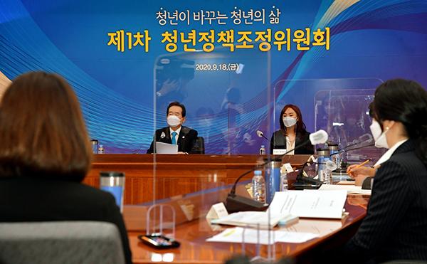 제1차 청년정책조정위원회.(출처=정책브리핑)