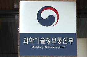 코로나19로 4차산업혁명 가속화…5G가입자 785만 돌파