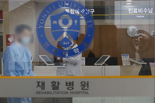5개 컨소시엄에서 주관병원 중 1곳으로 참여한 연세세브란스병원. (사진=저작권자(c) 연합뉴스, 무단 전재-재배포 금지)