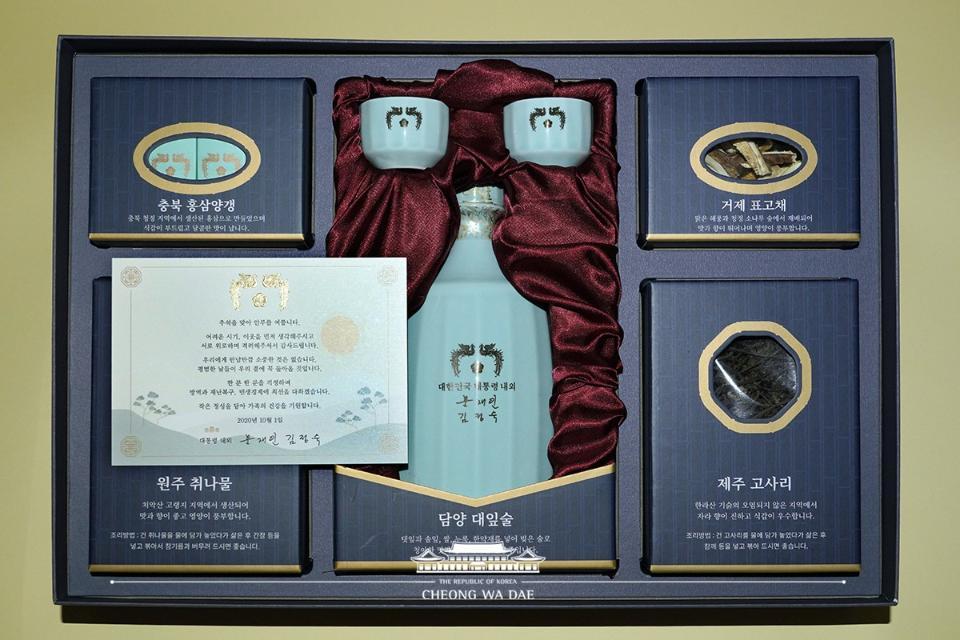 방역 의료진 등에 전할 대통령의 추석 선물