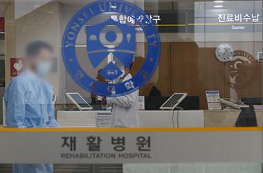 민간병원 중심 '빅데이터 기반' 연구생태계 시작된다