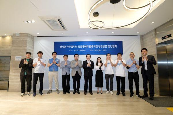 정세균 국무총리와의 간담회 후 기념촬영(사진=황덕미 컨설턴트)