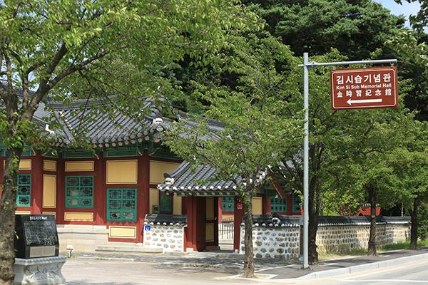 영원한 자유인으로 철저한 디아스포라의 삶을 살았던 매월당 김시습. 아름다운 강릉 경포호 서쪽에 그의 기념관이 있다.
