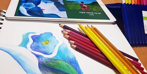 마음에 드는 작품을 골라 그리지만, 결국 내 색깔이 나오게 되는 점도 미술의 매력 아닐까.