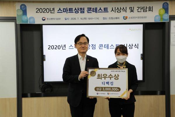 제1회 스마트상점 콘테스트에서 최우수상을 받은 박미숙 대표.(사진=디떽킹)