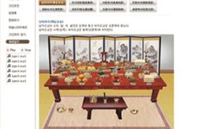 올해 성묘는 온라인으로…'e하늘' 이용방법