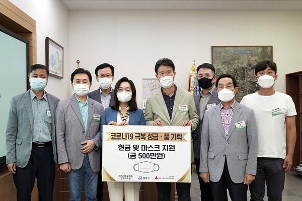 위례 서일로 마을 입주자 모임은 지난 추석 때 불우이웃돕기로 마스크와 성금 등 600만원을 성남시에 기부했다.