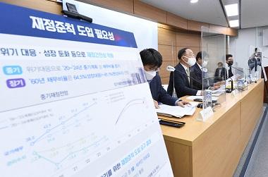 국가채무 60%·재정수지 -3% 이내...2025년부터 재정준칙 적용